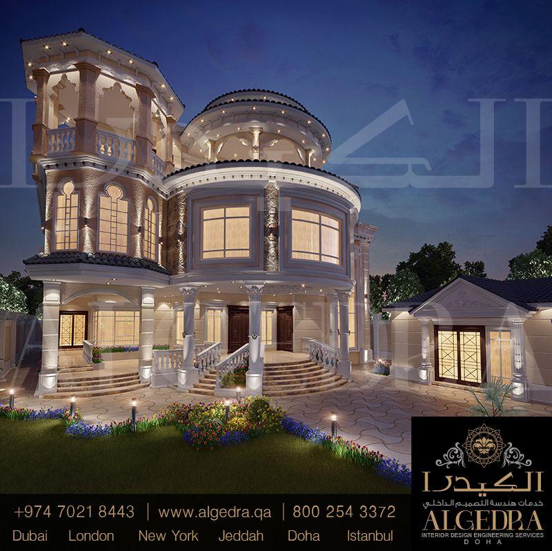 شركة الكيدرا على استعداد دائم لتوفير خيارات واسعة ورائعة من التصاميم الخارجية للفلل والقصور نحن نقدم أنماطا Villa Design Architecture Design Exterior Design