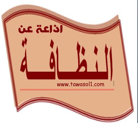 مقدمة اذاعة مدرسية عن حب مصر طويلة
