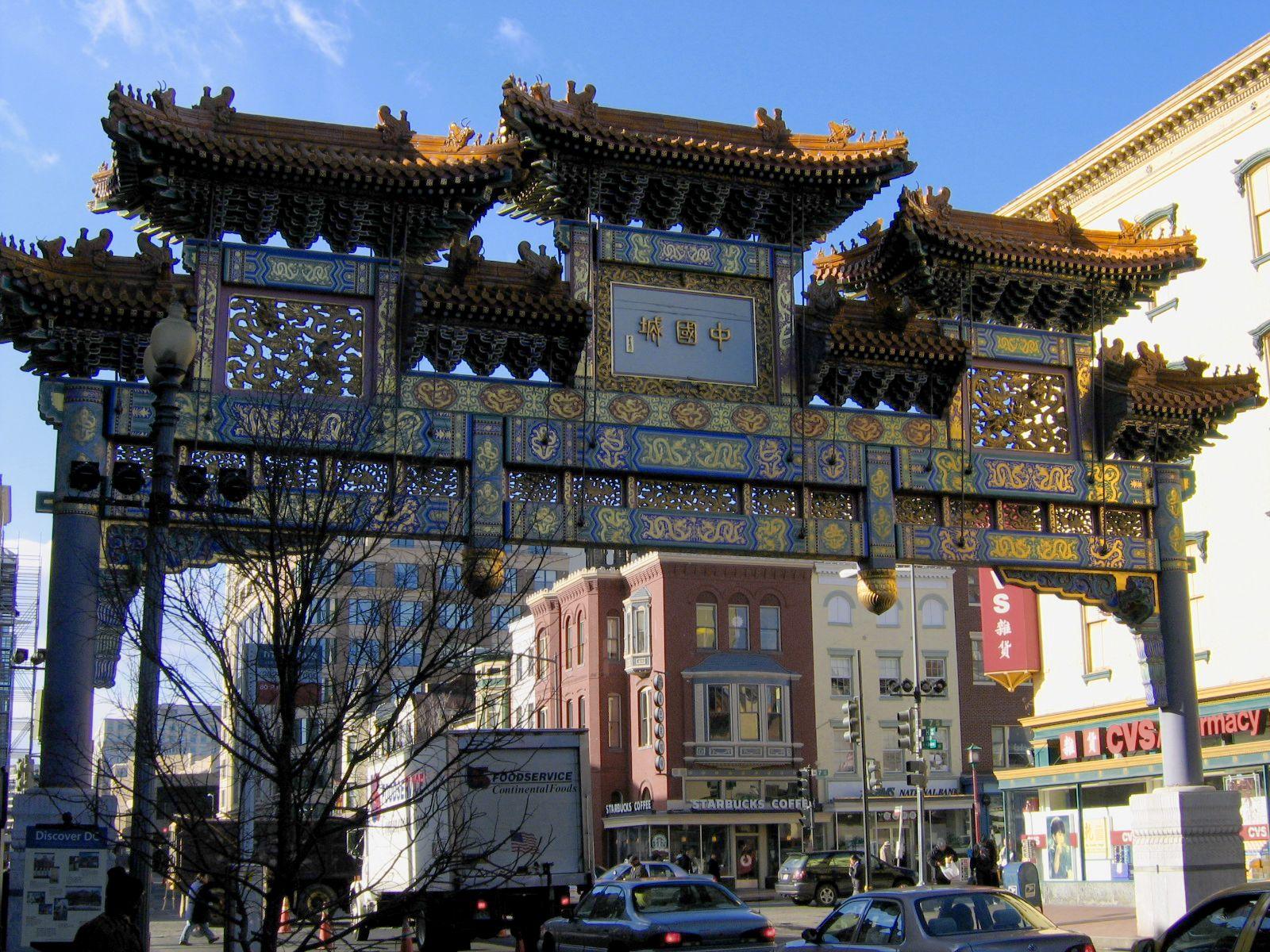 Boston Chinatown Boston Washington Dc Washington Asian