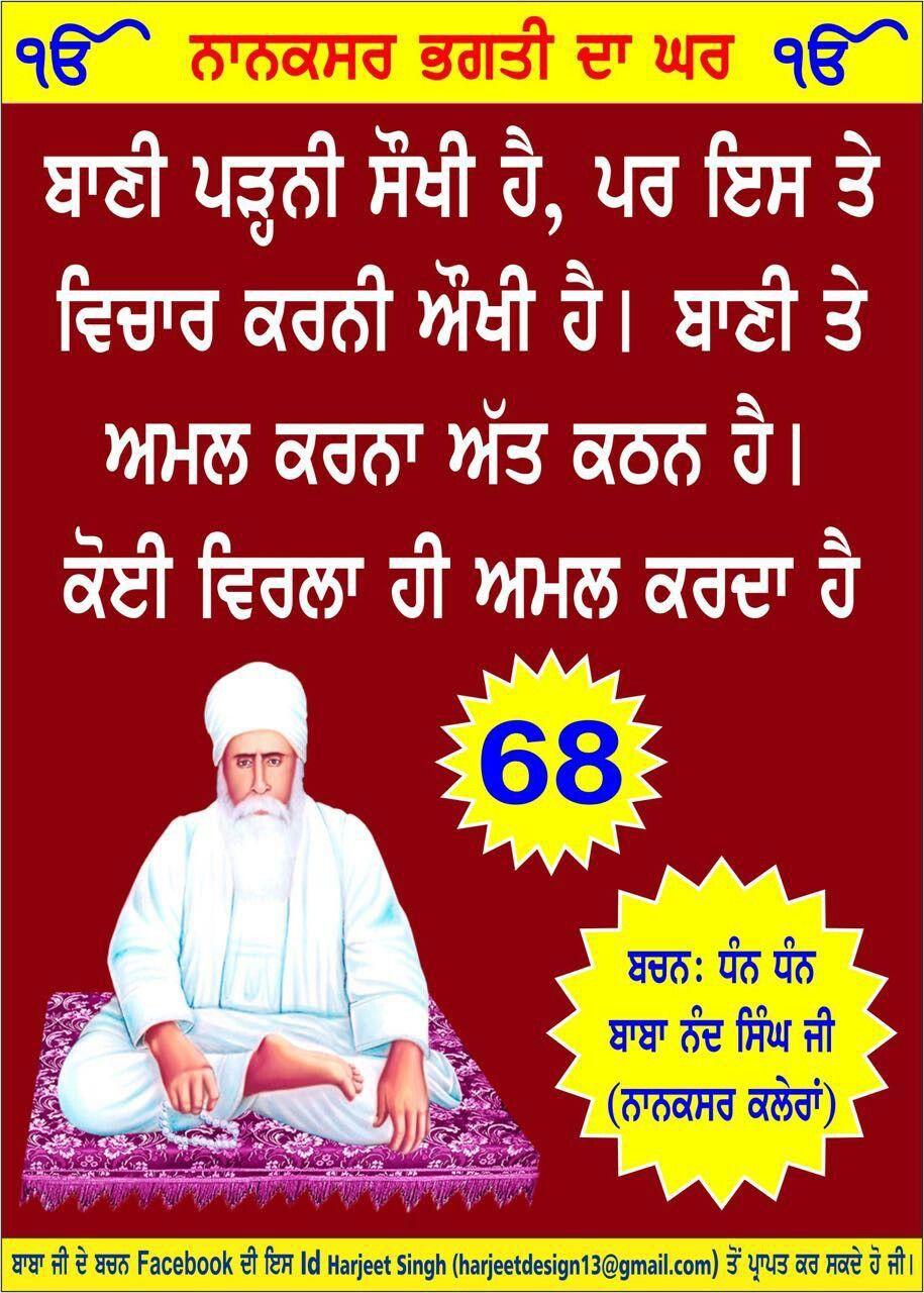 Pin On Sikh Religion