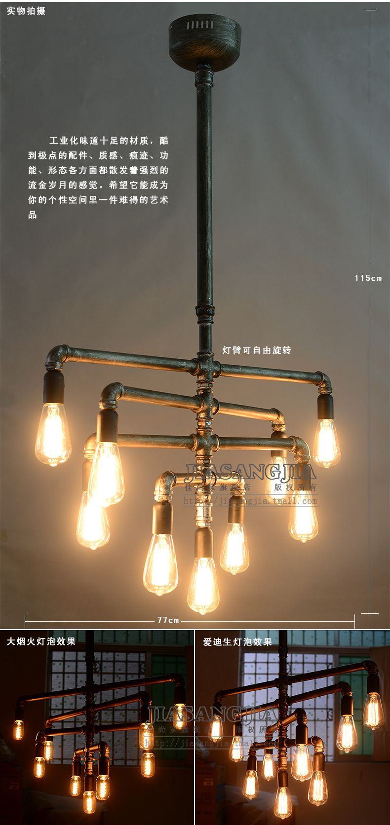 Aliexpress Com Buy Free Shipping Edison Vintage Chandelier Creative New Wire Diy Chandelier The Kit Braided Copper Wire And Ljuskrona Diy Rorlampa Armatur