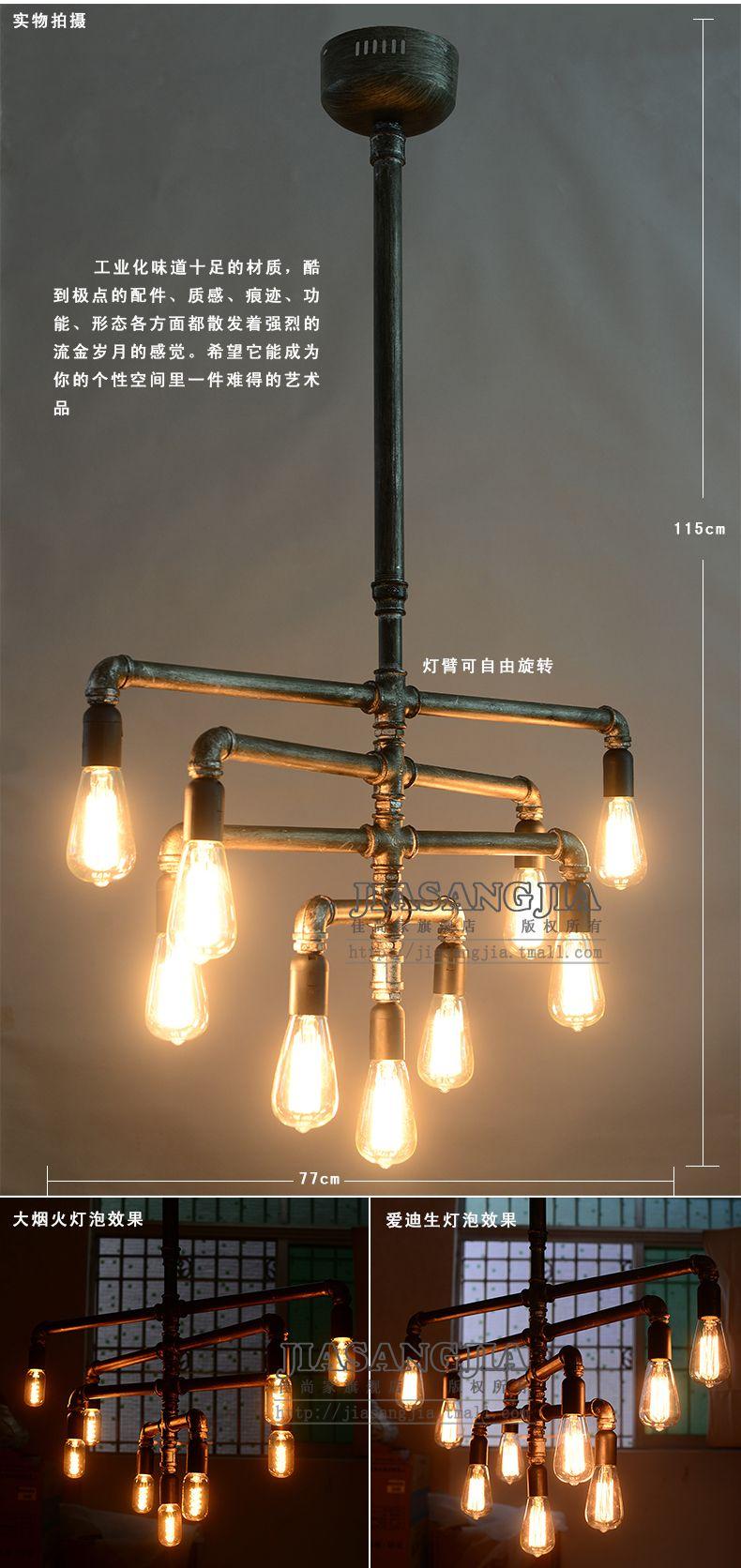 Aliexpress.com : Buy Free shipping Edison vintage ...