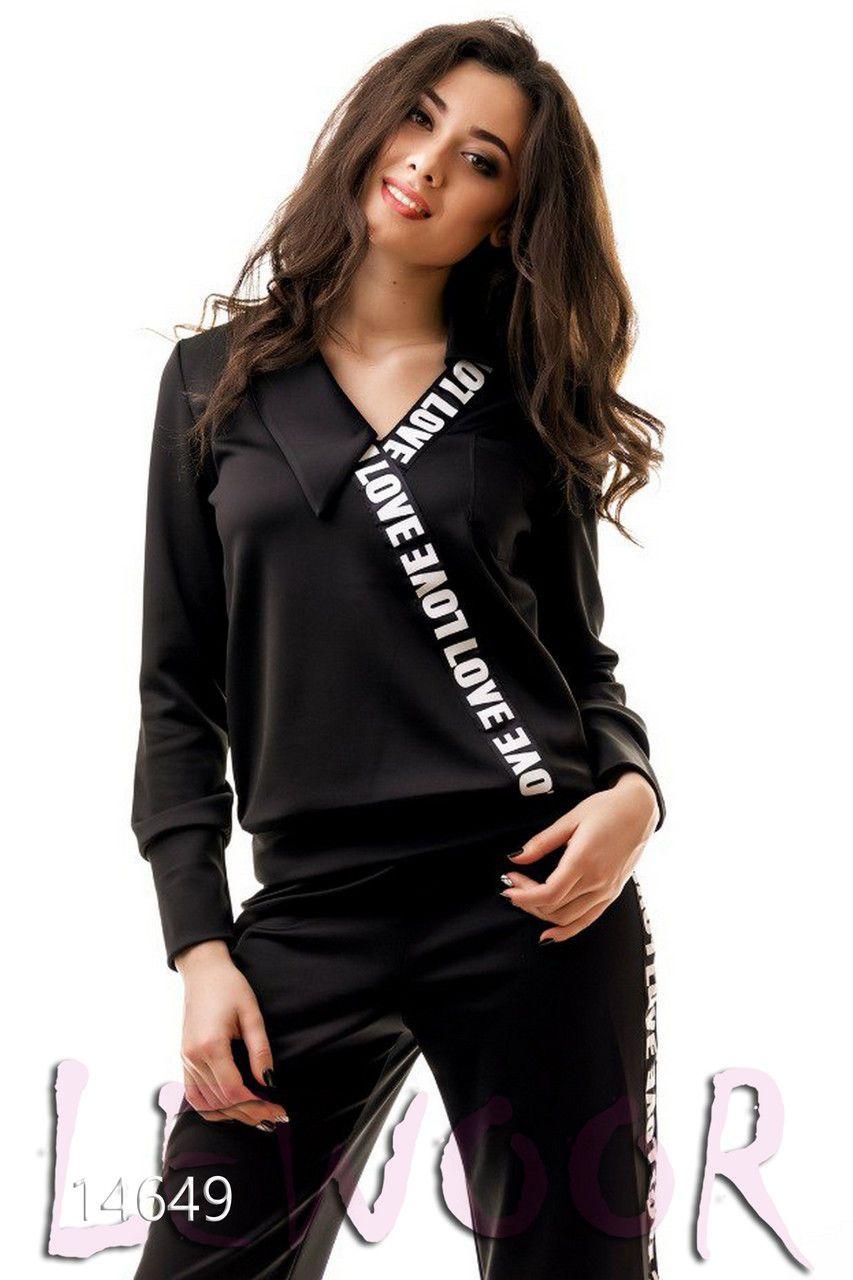 f9818cf9 Необычный спортивный костюм с принтом - купить оптом и в розницу,  интернет-магазин женской одежды lewoor.com