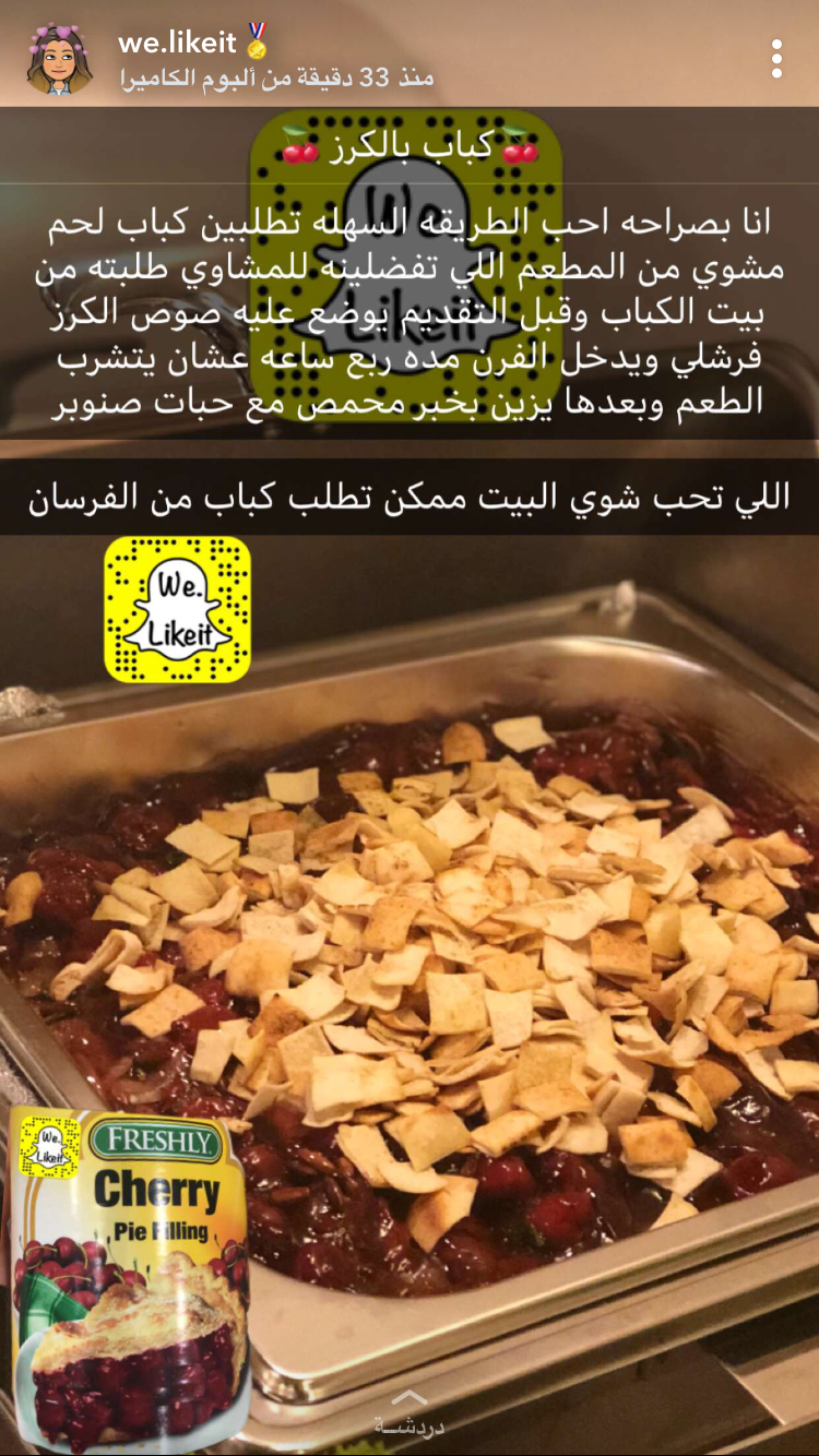 Pin By Leen Hamd On طبخات In 2020 Arabic Food Yummy Food Food