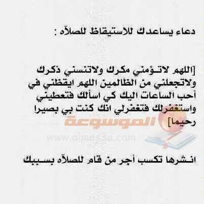 Pin By Najat Obaha On Allah يارب Math Math Equations Islam