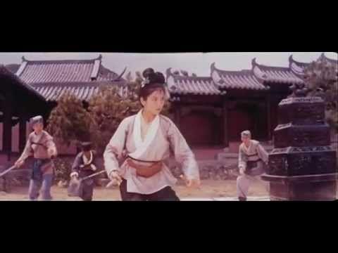 Come Drink With Me 1966 Original Trailer Martial Arts Film Martial Arts Movies Martial Arts