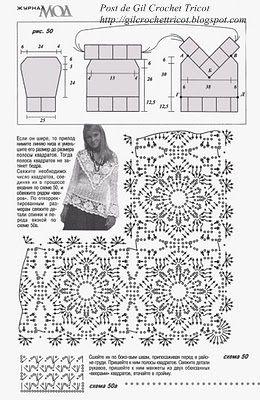 Blusa em crochet com decote V