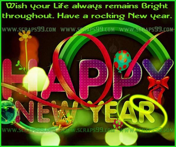 New year 2015 new year 2016 pinterest school quotes heart new year 2015 m4hsunfo