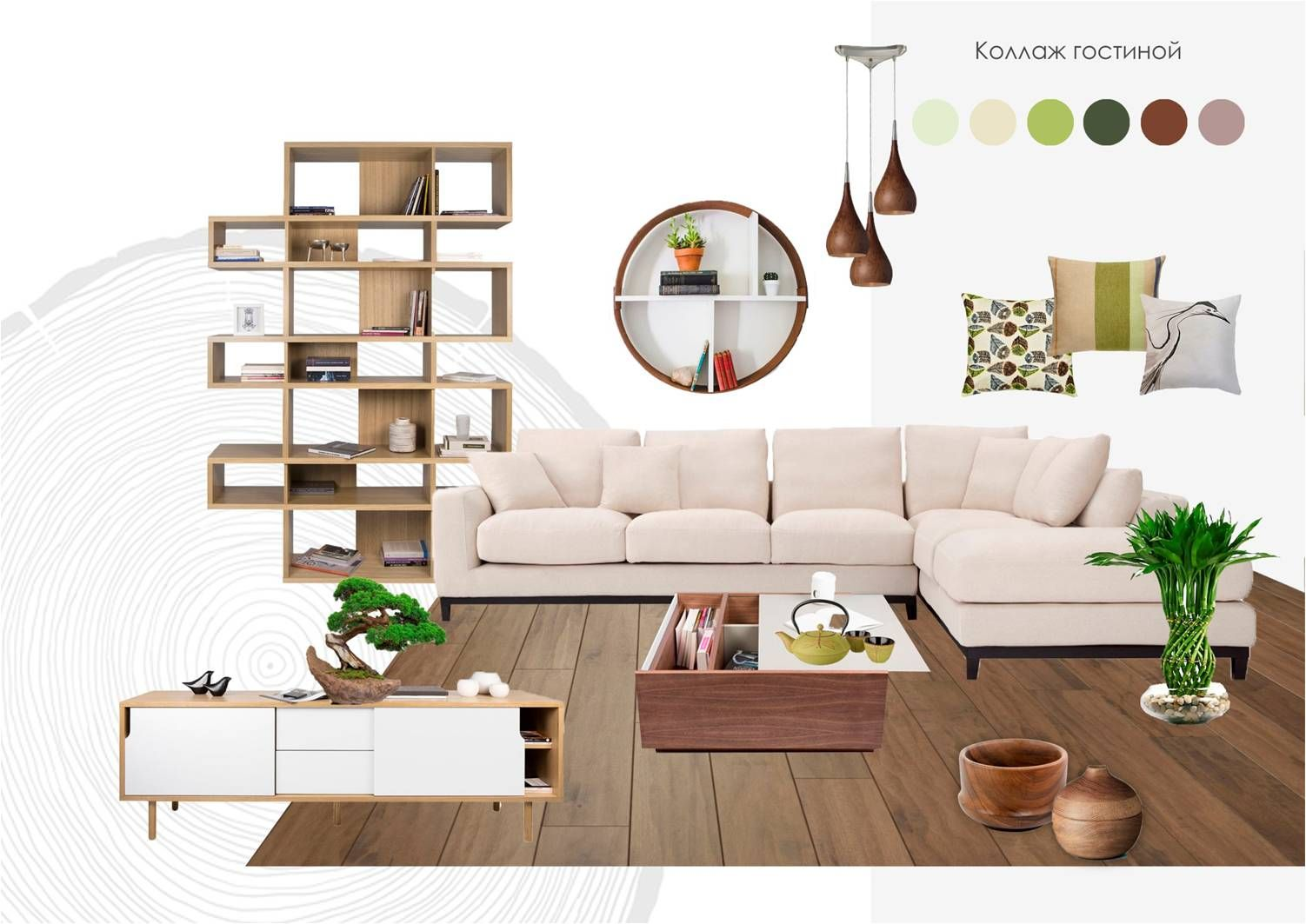 Contemporary Japanese Style Living Room Collage By Kristina Zibrova Interior Design Course Student