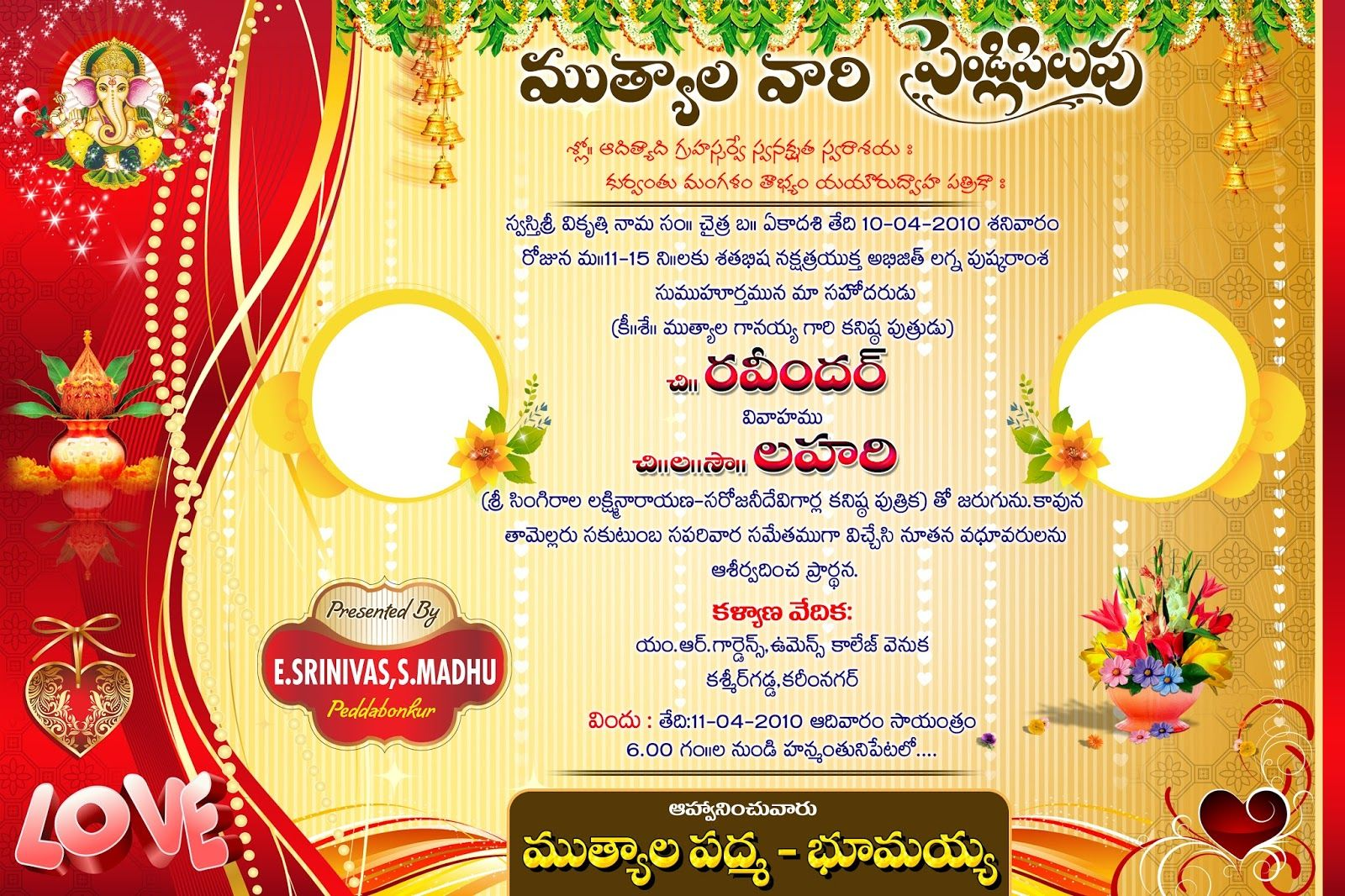 Weddinginvitationcardpsdtemplateforfree Invitation Cards - Birthday invitation letter in telugu
