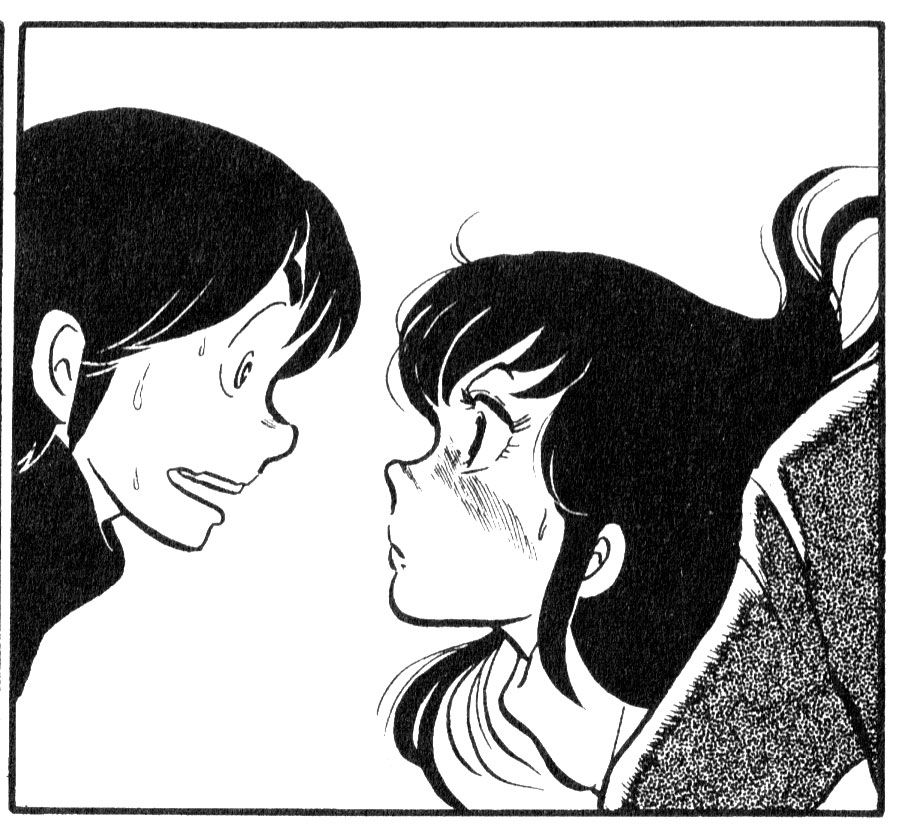 Maison Ikkoku 10: A Panel From Maison Ikkoku Volume One By Rumiko Takahashi