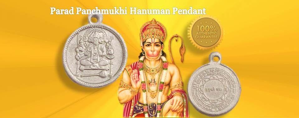 Get 100% Original Parad Panchmukhi Hanuman Pendant by AstroDevam.com