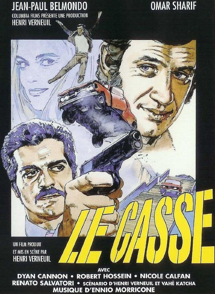 Jean Paul Belmondo And Omar Sharif In Le Casse 1971 Old Film Posters French Cinema Vintage Movies