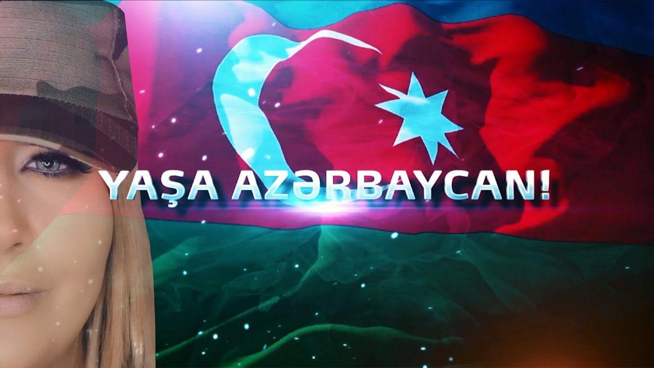 Irade Mehri Yasa Azerbaycan Mp3 Yukle Movie Posters Poster Movies