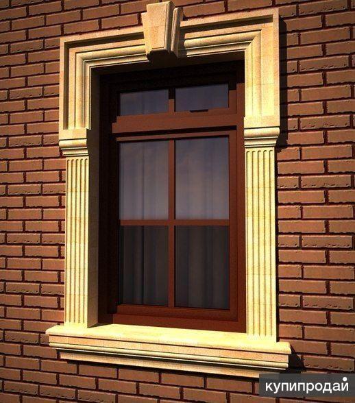 обрамление окна картинки создадим