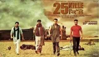 25-kille-2016-punjabi-full-movie-watch-online-download-free