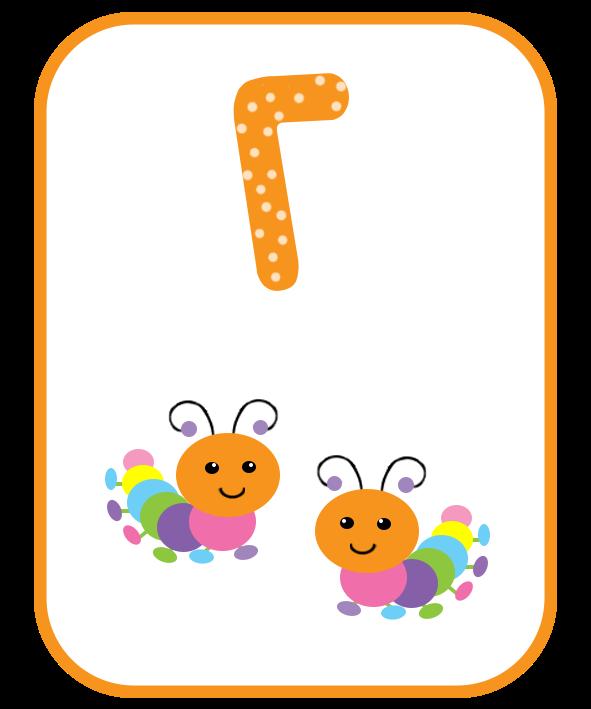 Pin By Locyswelem On Numbers Preschool Alphabet Activities Preschool Numbers Preschool Kids Worksheets Preschool