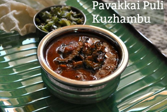 Pavakkai puli kulambukuzhambu recipe tamil kuzhambu recipes with pavakkai puli kulambukuzhambu recipe tamil kuzhambu recipes with step by step photos and video pavakkai puli kulambu is one of the traditional k forumfinder Images