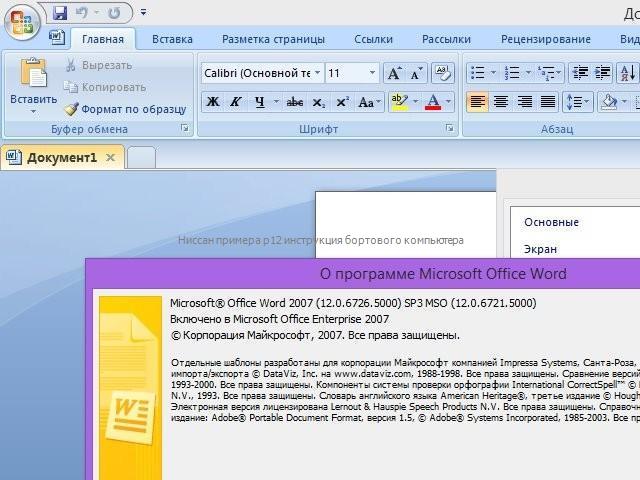 font creator program инструкция