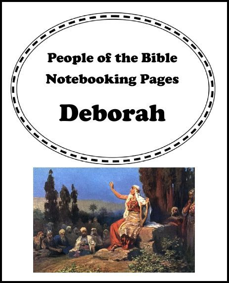 4 NEW DOWNLOADS added this afternoon: Deborah, Hannah, Jacob & Job Notebooking units. <3 Download Club members can download @ http://www.christianhomeschoolhub.com/pt/People-of-the-Bible-Notebooking-Pages/wiki.htm Previews available Not a download club member? Sign up @ http://www.christianhomeschoolhub.com/?page=base&cmd=signup