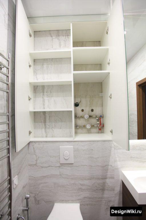 9 Идей Современного Дизайна Ванной комнаты в 2019 и 84 ...