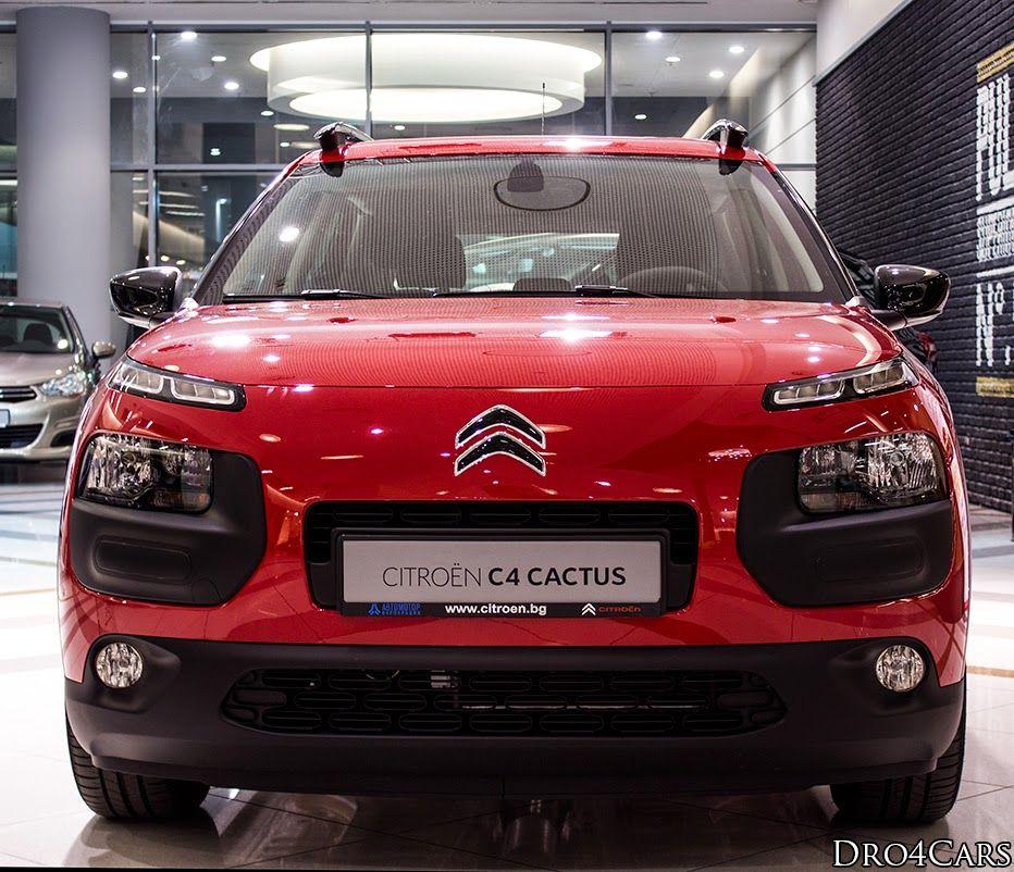 Episode 1: 2014 Grand Auto Show Varna