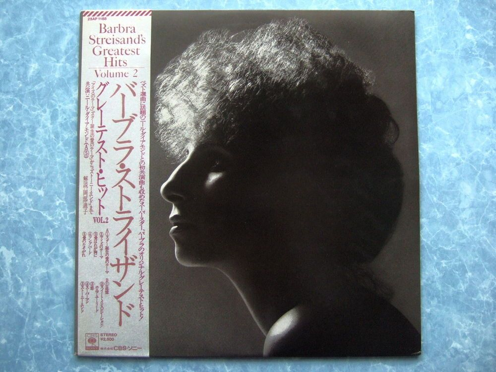 "Barbra Streisand - ""Greatest Hits, Volume 2"" (1978), Japanese edition"