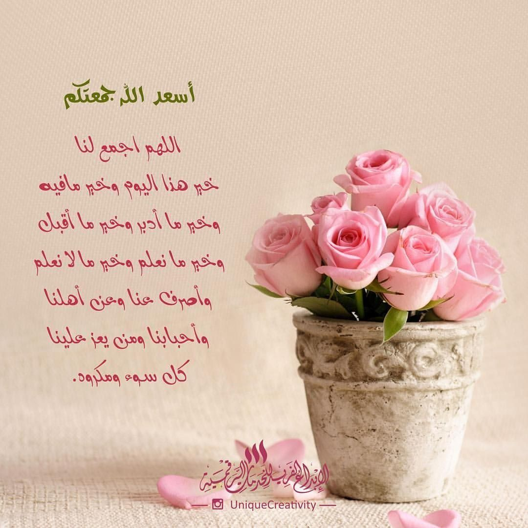 صور دعاء يوم الجمعة 2020 Blessed Friday Islamic Wall Decor Friday Messages