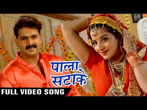 Bhojpuri film hd video dj song 2019 kakkari