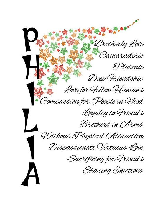 Philia Greek Words For Love