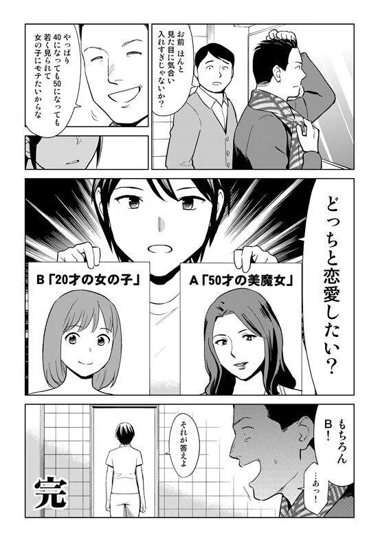 ひまじん速報