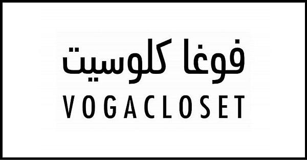 كود خصم فوغا Clothing Shopping Sites Shopping Sites Arabic Clothing
