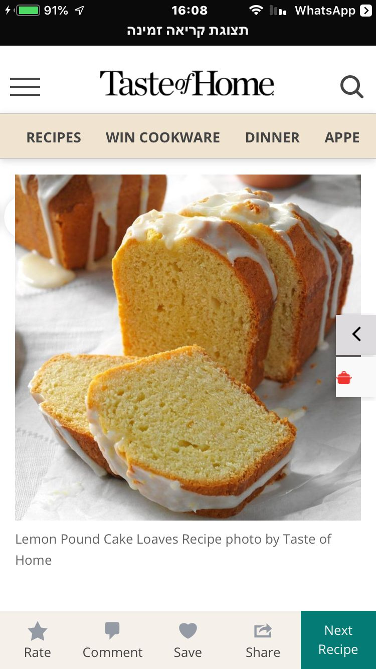 45+ Best sour cream pound cake loaf inspirations