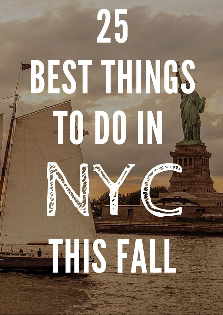 33 Best Things to Do in New York #autumninnewyork