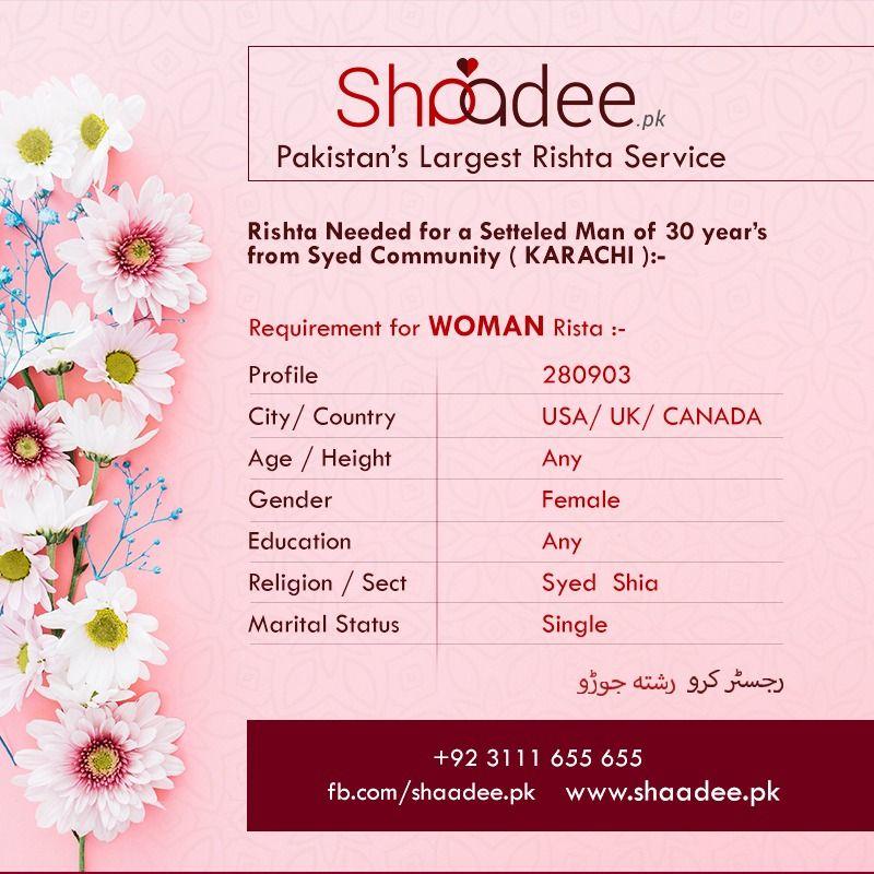 Shia match female profile