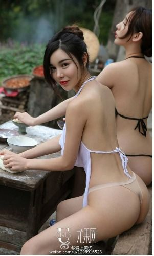 Village sexy girls sorry