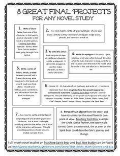 Free 8 Great Final Projects For Any Novel Study 8th Grade Ela