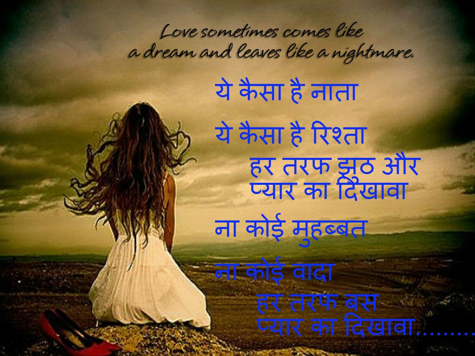 Hindi love shayari hd wallpaper download kid wallpaper - Best love shayari wallpaper ...