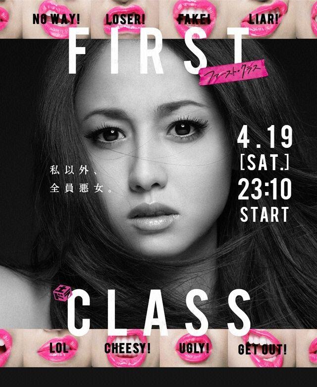First Class-p1.jpg