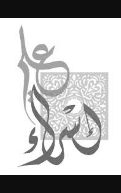 Arabic Calligraphy Arabic Art Art Arabic Calligraphy Art