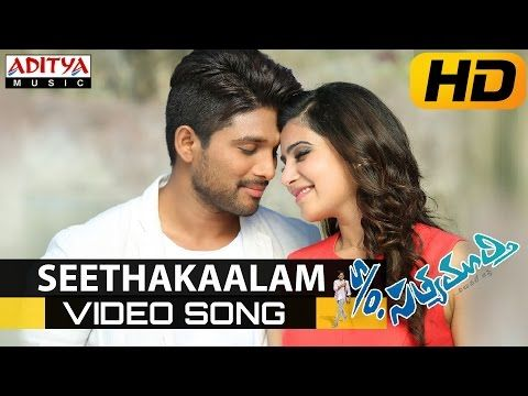 Love story video song download hdvidz | Hdvidz 3GP Mp4 HD