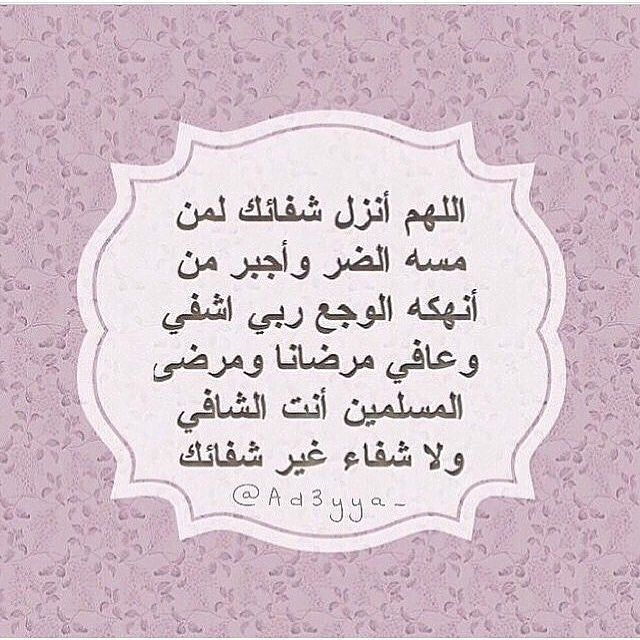 Thepug Ex Quotes Islamic Phrases Birthday Quotes