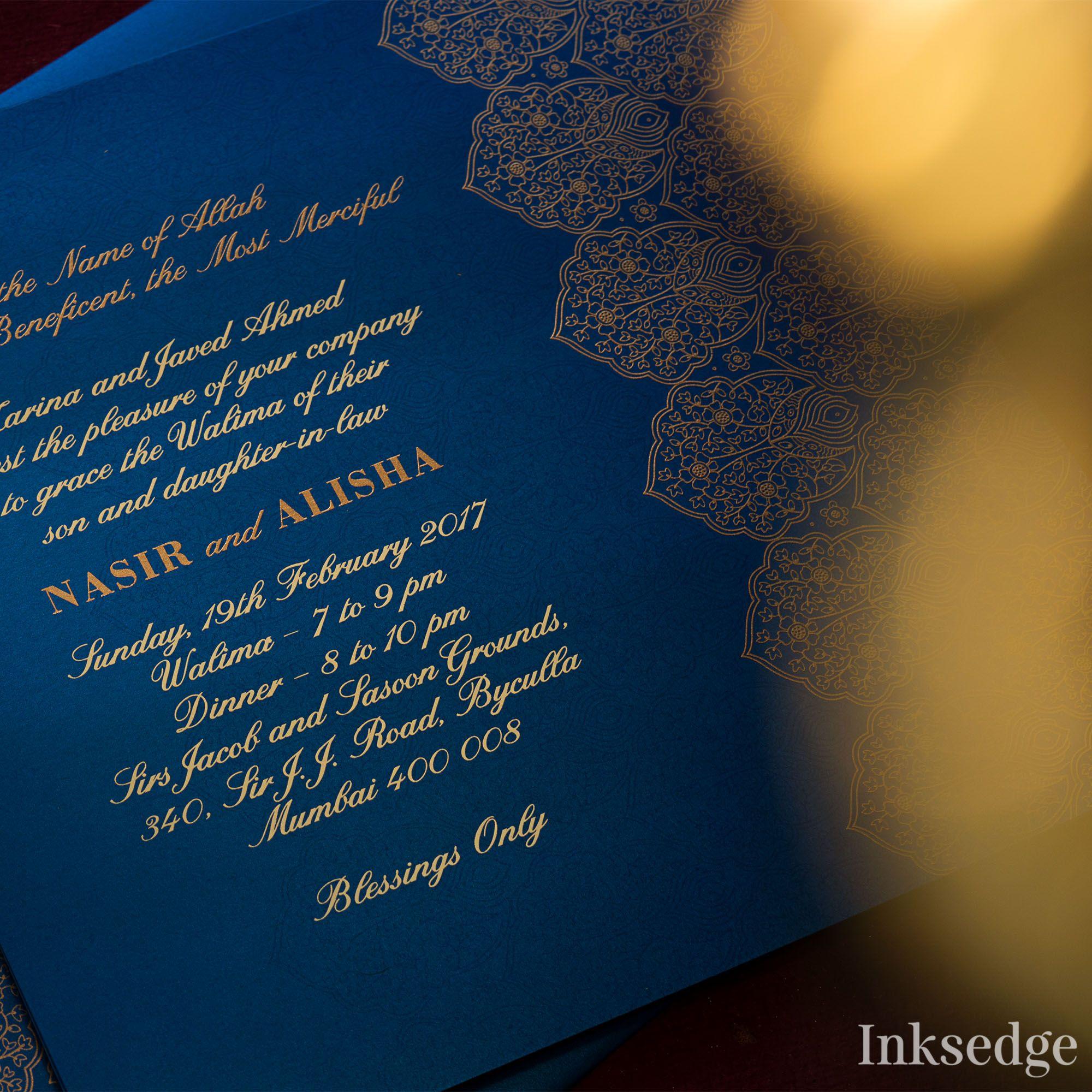 Nikah Mubarak Inksedge Islamicwedding Islamicweddinginvitations