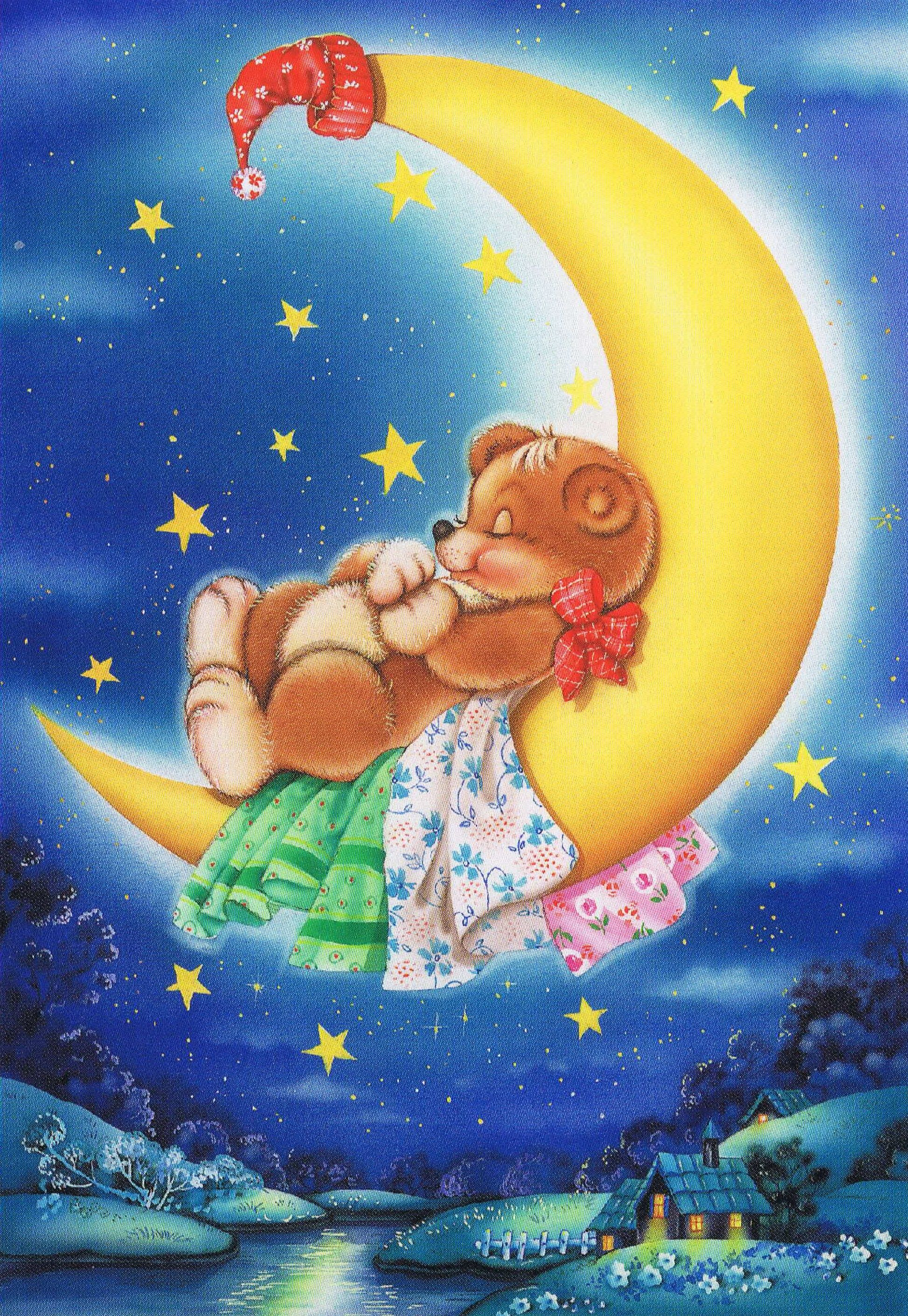 Открытки, радуга открыток картинки доброй ночи