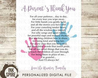 Printable Personalized Daycare Appreciation Gift Nanny Gift Babysitter Gift A Mother S Thank You Babysitter Gifts Nanny Gifts Daycare Provider Gifts