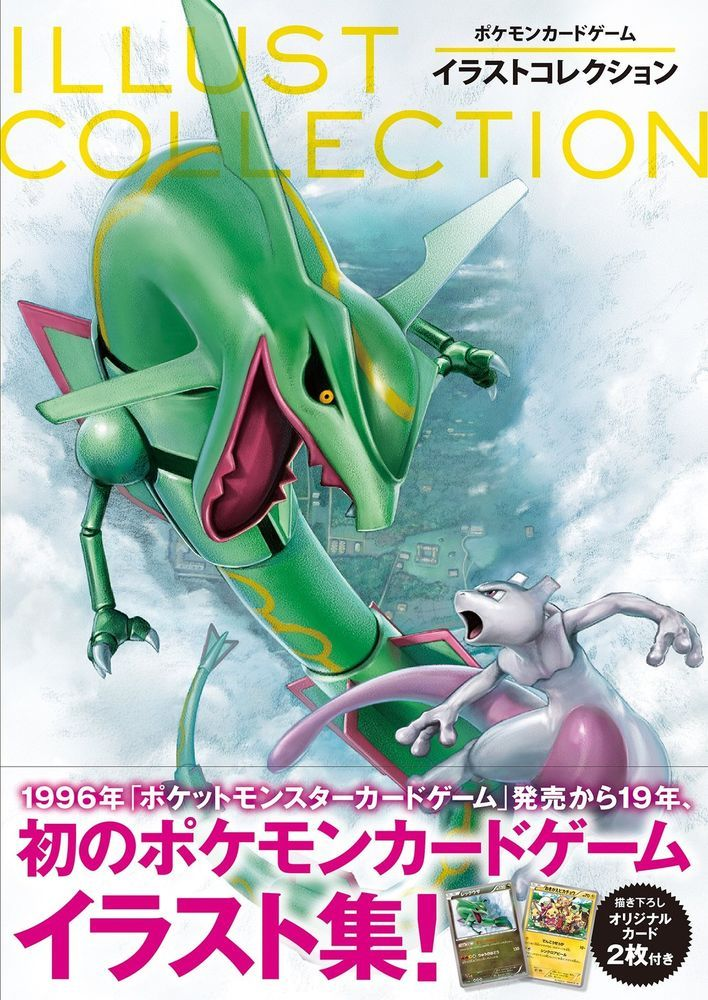Pokemon TCG Card Game Illustrations Collection Art Book