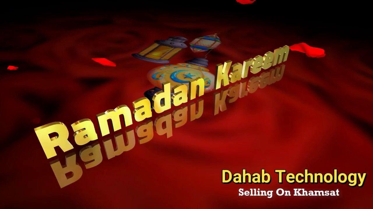 صور رمضان 2021 بطاقات تهنئة لشهر رمضان المبارك Ramadan Neon Signs School Logos