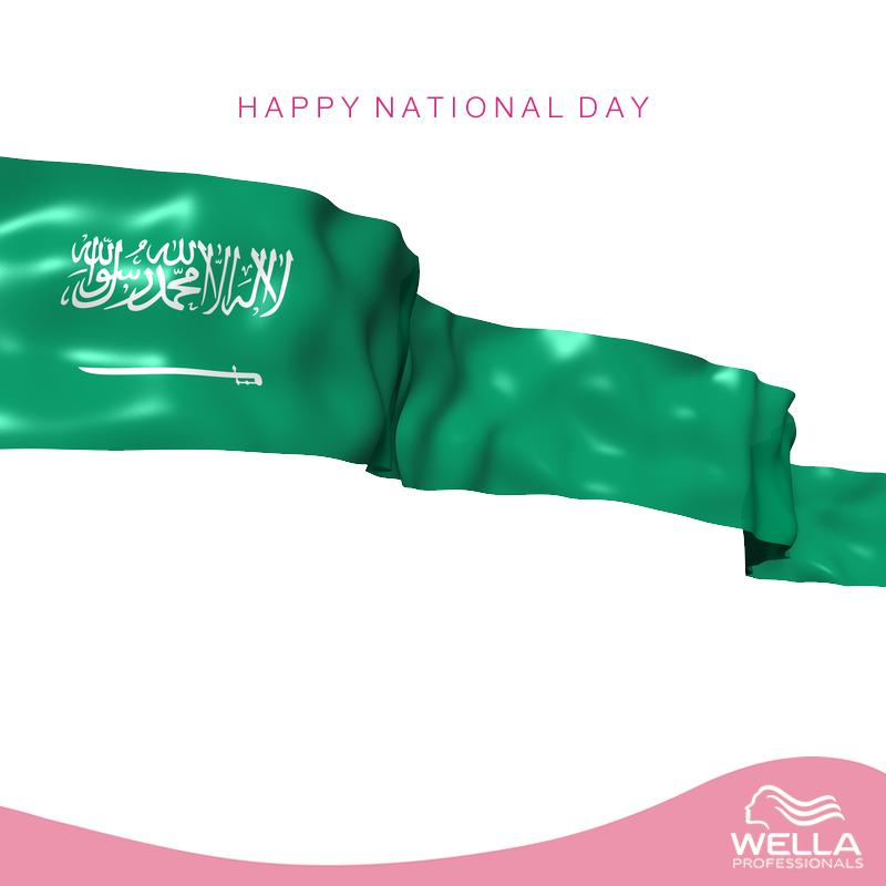 نتمنى للمملكة العربية السعودية يوم وطني سعيد Happy Saudi National Day Ksa Happy National Day Eid Mubarak National Day