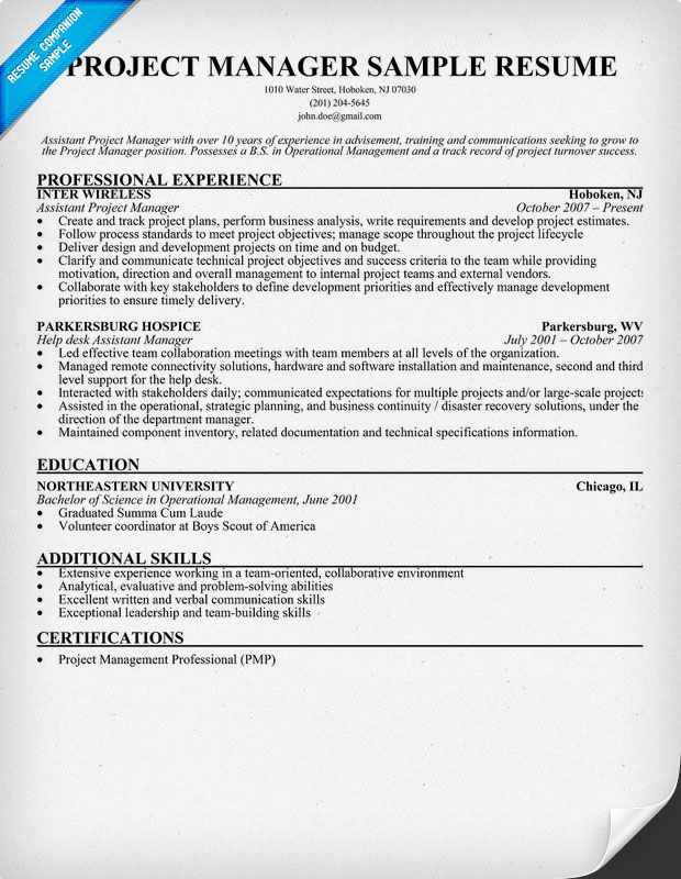project manager resume sample resumecompanioncom - Example Project Manager Resume
