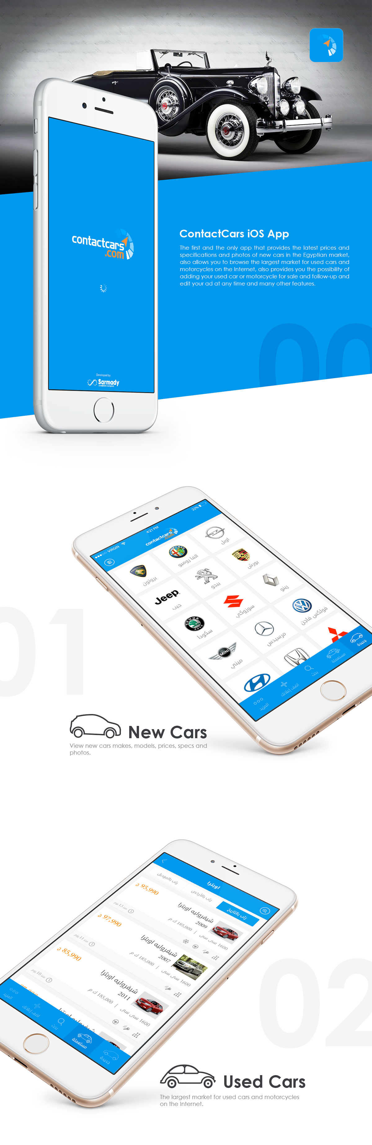 ContactCars iOS App on App Design Served
